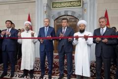 Kırgızistan Bişkek Cumhuriyet Merkez İmam Serahsi Camii