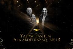 iyilik ödülleri - 2018 YAHYA- ALA ABDELRAZAQ
