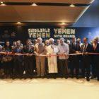 """""""Uluslararası Çizgilerle Yemen"""" sergisinin açılışı yapıldı"""