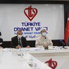 """Başkan Erbaş, """"Kur'an-ı Kerim'i Güzel Okuma Yarışması""""nın yarı final bölümüne katıldı"""
