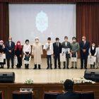Kur'an-ı Kerim'i Güzel Okuma Yarışmasında dereceye girenler ödüllerini aldı