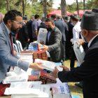 Türkiye Diyanet Vakfından gazilere Kur'an-ı Kerim hediyesi